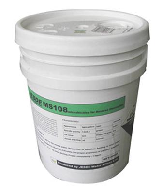 佳仕德杀菌剂JSD-875产品图片