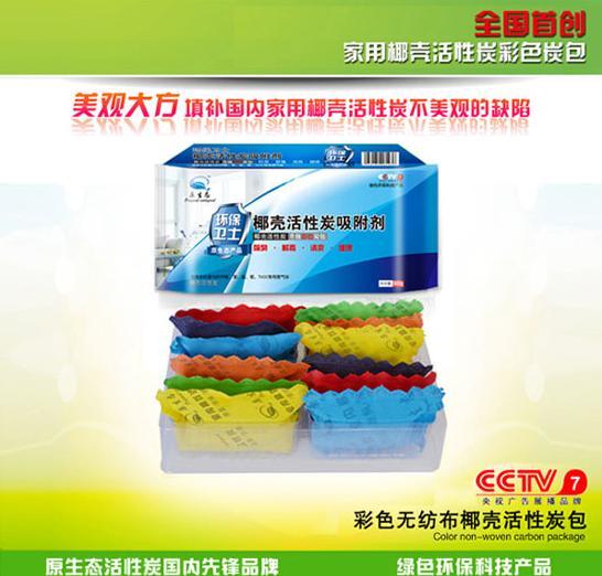 环保卫士椰壳活性炭吸附剂-原生态椰壳活性炭产品图片