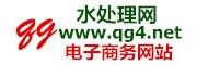 中国水处理网