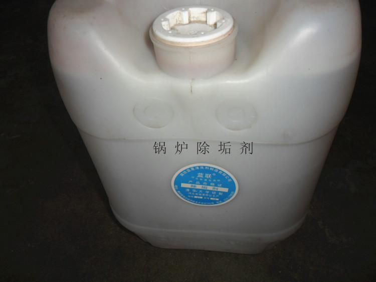 锅炉除垢剂1