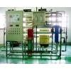 惠州RO反渗透水处理设备,花都混床,惠州电度镍回用设备