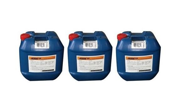 淄博阻垢剂PM-179产品图片