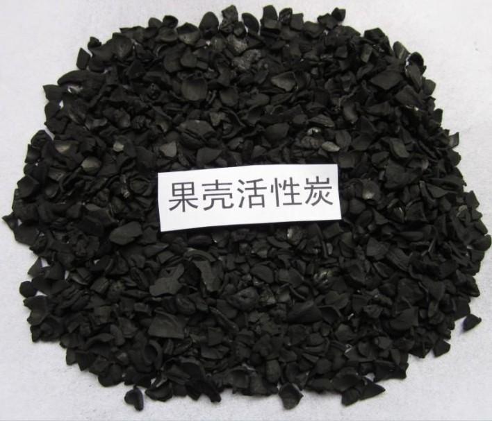 大连电厂用果壳活性炭 酒用果壳活性炭厂家