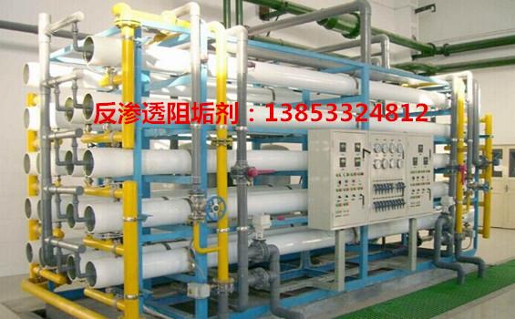 甘肃陇南反渗透阻垢剂YF790用户多次订购