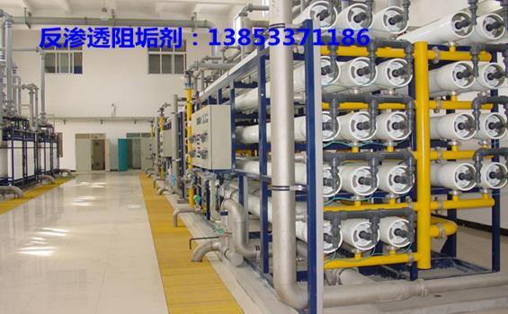青岛膜管阻垢剂YF770水处理专用