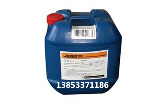 青海循环水阻垢剂YC660符合电厂标准