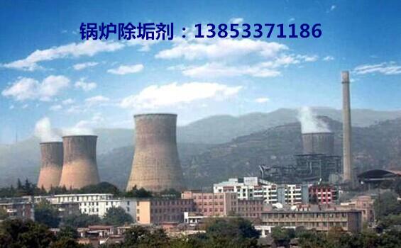 沈阳电厂阻垢剂YC717【无磷】缓蚀效果显著
