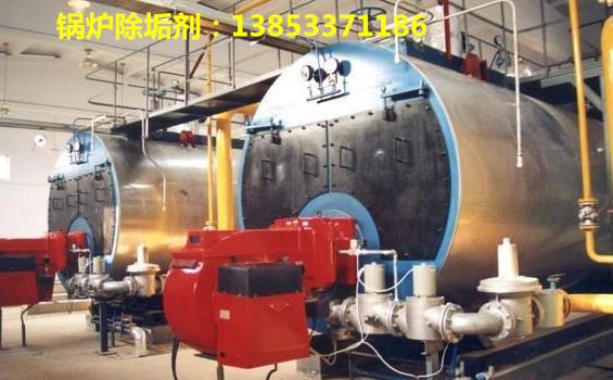 哈尔滨锅炉除垢剂CM067清洗干净彻底