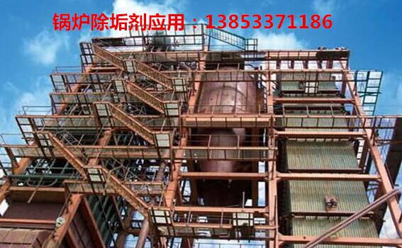 东营缓蚀阻垢剂YH560高温运行不结垢