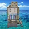 苏州海水处理设备FH-FWG2型