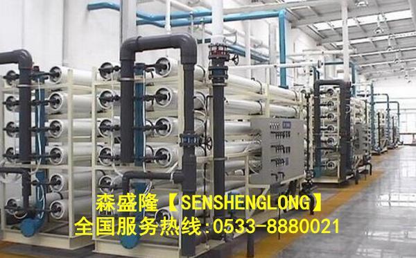 森盛隆水处理阻垢剂反渗透设备应用