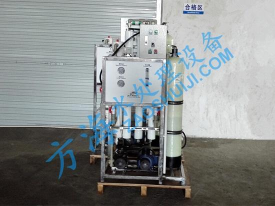 北京船用海水淡化设备