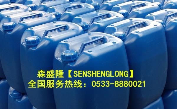 淄博反渗透阻垢剂SS810产品