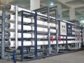 北京反渗透阻垢剂应用 (6)