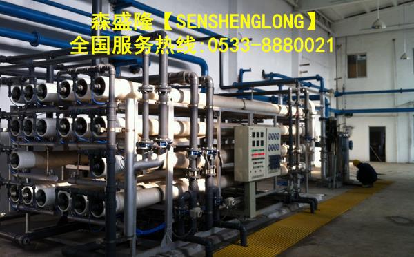 贵州反渗透阻垢剂应用