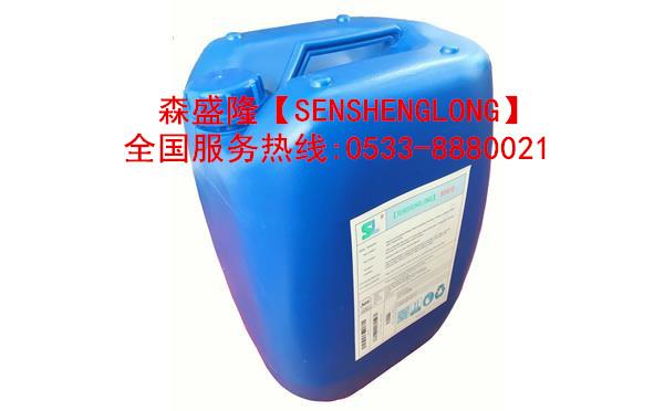 反渗透阻垢剂工业应用简述