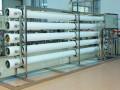 陕西反渗透阻垢剂饮料厂应用 (4)