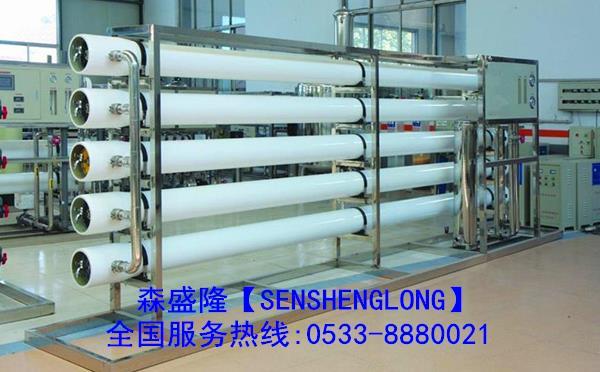 淄博博山阻垢剂SS810产品应用
