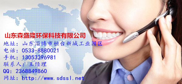 淄博博山阻垢剂SS810产品
