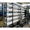 华海反渗透设备高纯水设备