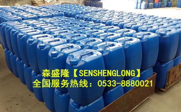海东阻垢剂森盛隆高效阻垢适用于地下水质