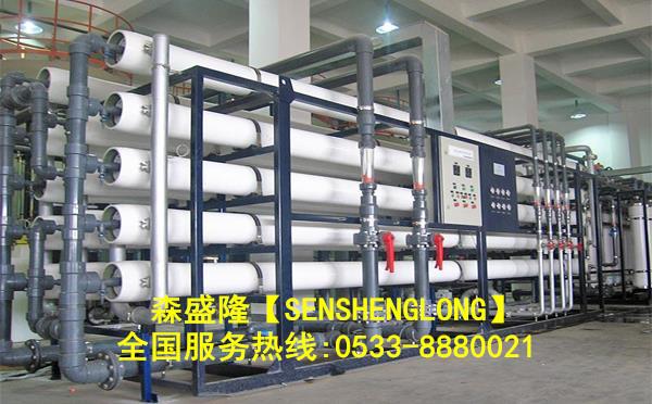 黄南反渗透阻垢剂无磷SY720符合国家环保标准