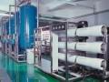 辽宁RO膜阻垢剂纯水制备系统阻垢应用 (7)