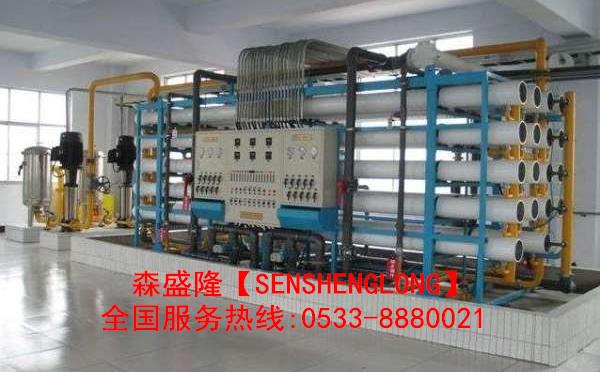 大连反渗透阻垢剂海水淡化制备系统应用