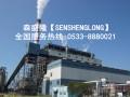 循环水药剂贵州电厂行业应用 (10)