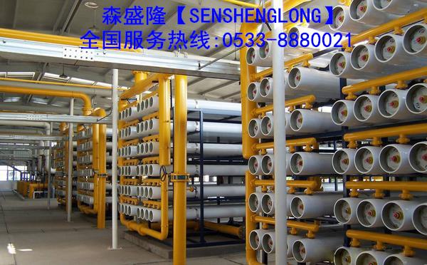 酸性反渗透清洗剂SQ715溶解性好专利配方