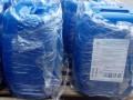 反渗透药剂产品图片 (10)