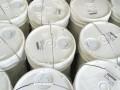 反渗透阻垢剂产品图片 (14)