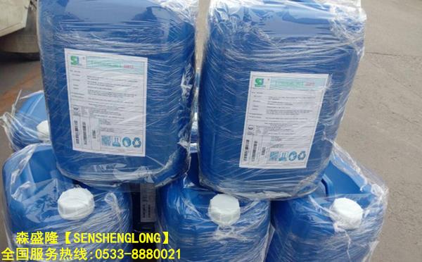 循环水处理设备药剂森盛隆OEM贴牌