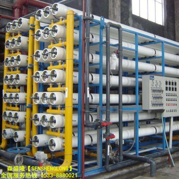 反渗透水处理药剂森盛隆淄博一企一技术创新企业