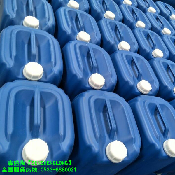 锅炉阻垢剂SG830高效阻垢、锅炉专用