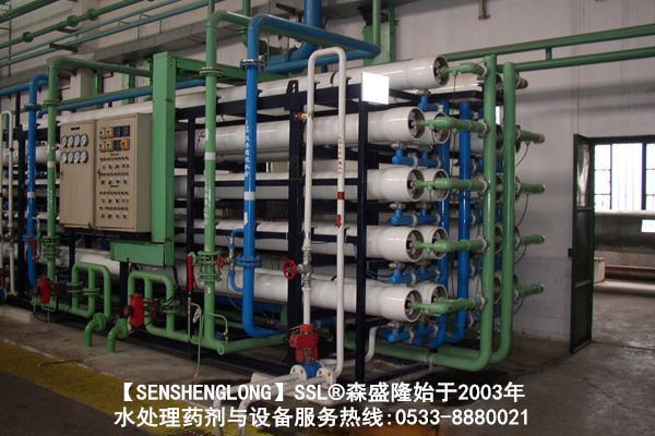 济宁反渗透膜阻垢剂批发SSL大量现货交货快捷