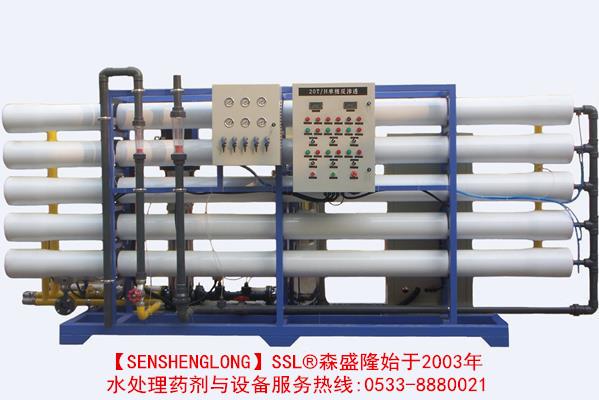 烟台反渗透膜阻垢剂用法森盛隆免费技术指导与服务